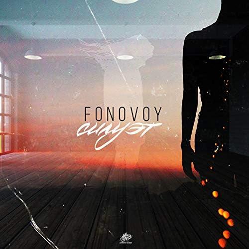 Fonovoy