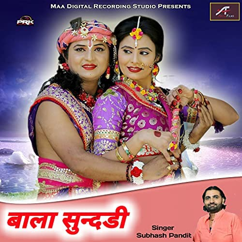 Subhash Pandit