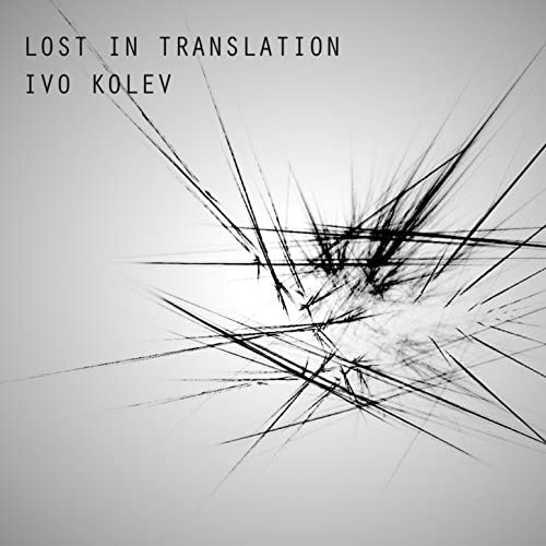 Ivo Kolev