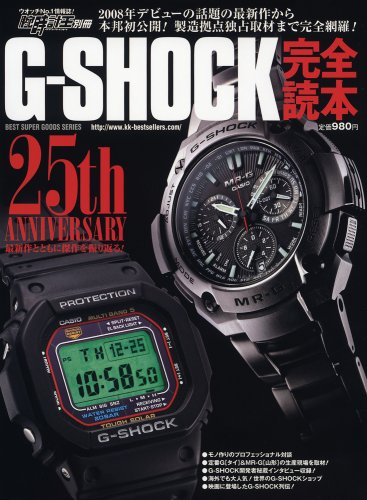 Price comparison product image G-shock Perfect Book (Best Super Watches Series)(mook)