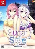 Sugar*Style 完全生産限定版 - PS4 (アクリルアートパネル「かなめと秘密のバカンス」、「Sugar*Style」オリジナルマキシシングル、布ポスター「二人で寄り添う秘密のバカンス」 同梱)