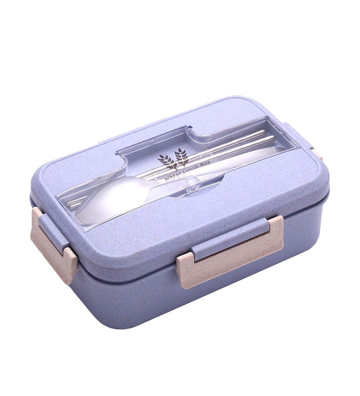 小さな棚通信する[JPバレンタインデー]お弁当箱 ランチボックス 麦わら繊維 大容量 軽量 漏れ防止 ポータブル スプーン付き 持ち運びが簡単 企業/学校/ピクニック/遠出に最適 (パープル)