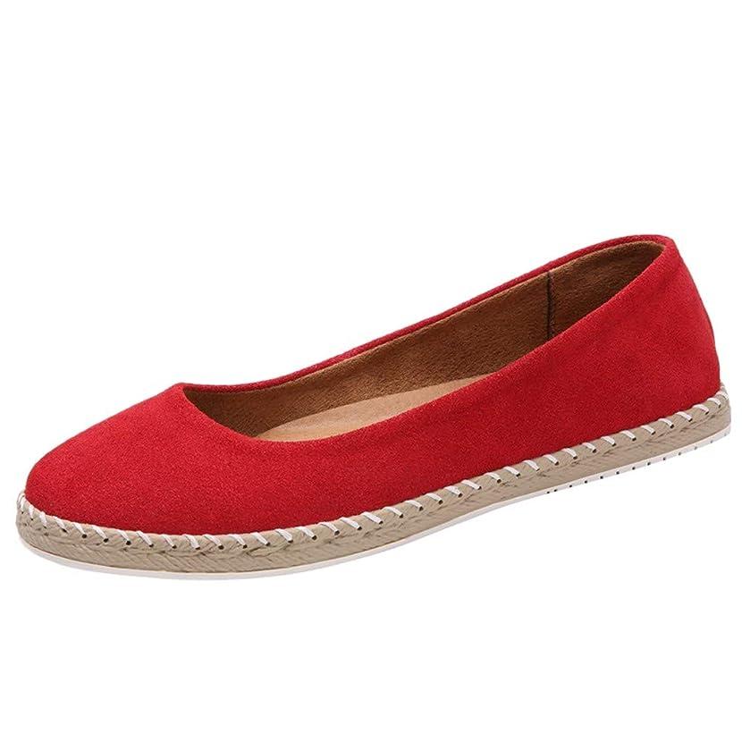 zitan Women Flat Solid Low Heel Flock PU Casual Sneakers Single Shoes Running Shoe Sports Shoes Flat Shoe