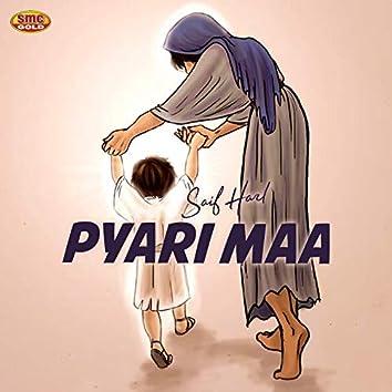 Pyari Maa
