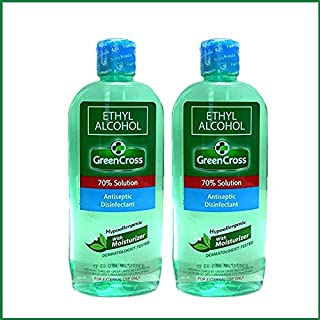 Green Cross Ethyl Alcohol 70% Solution, 500ml (Pack of 2)
