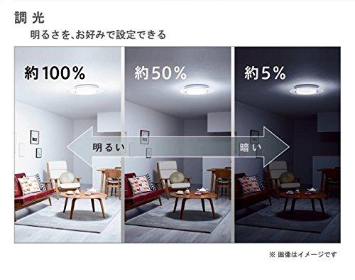 『パナソニック LEDシーリングライト 調光・調色タイプ ~8畳 HH-CA0816A』の4枚目の画像