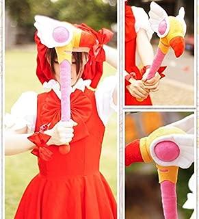 Allegro Huyer Cardcaptor Magic Girl Sakura Stick Japan Anime Action Figure Sakura Card Captor Plush Staff Wands Stave Cosplay Best Gifts Toy