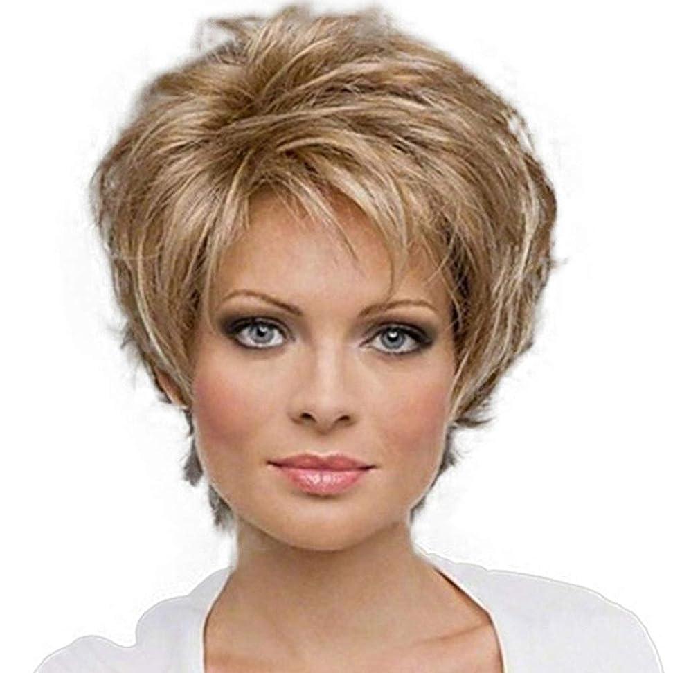 十分です期間熟読するYOUQIU 女性ブロンドのかつらSynthesic髪ショートボブウィッグとかつらのためにショートウィッグ (色 : Blonde)