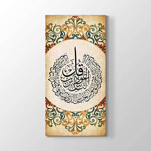 tabloshop Surah An NAS, Zeitgenössische Islamische Kalligraphie, Islamisches Hauptwanddekor, Moderne Islamische Wandkunst, Einzigartiges Design Leinwandbild (30 x 60 cm, Rollen)