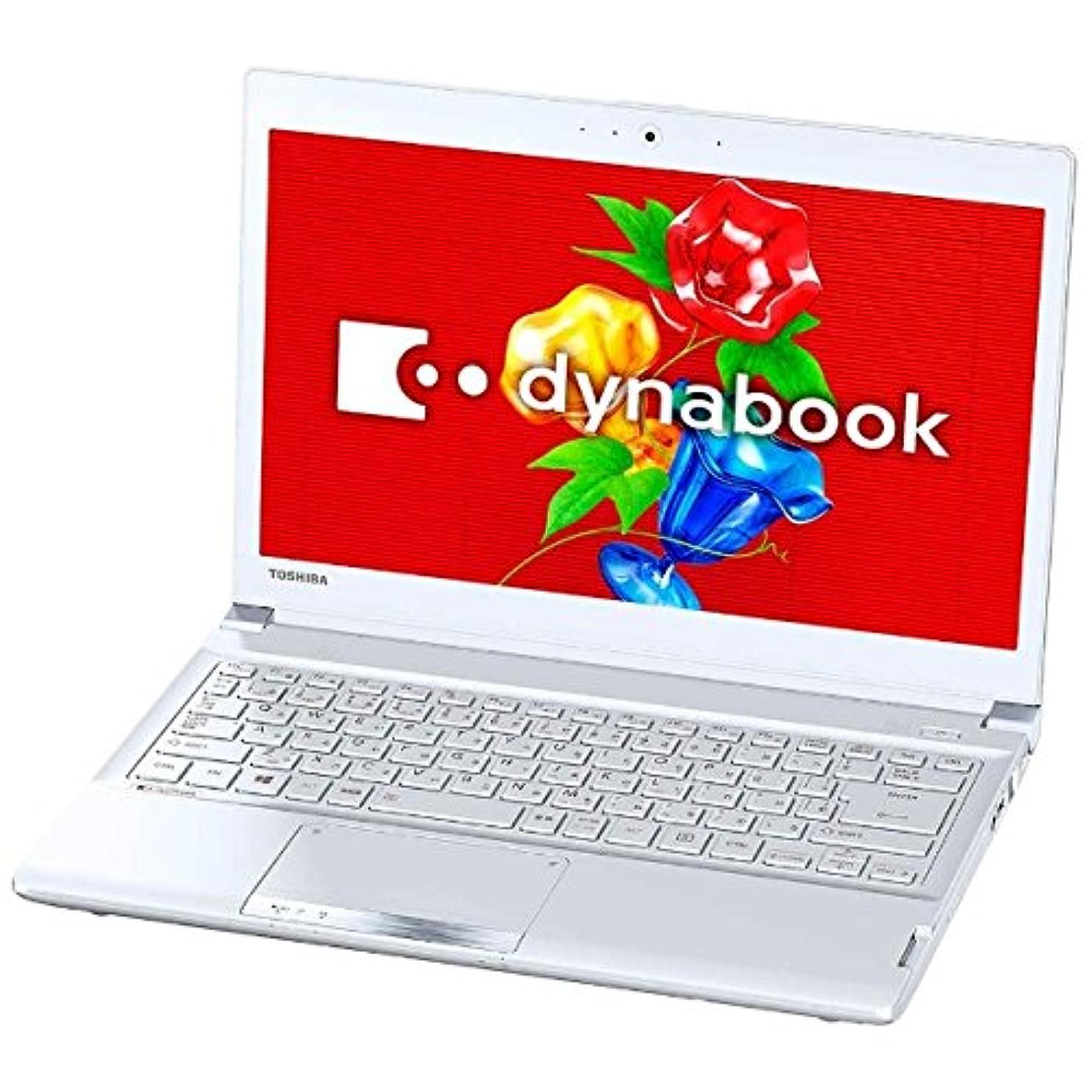 予定サービス活性化する東芝 dynabook R73/37MW
