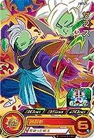 スーパードラゴンボールヒーローズ/PCS6-04 ザマス