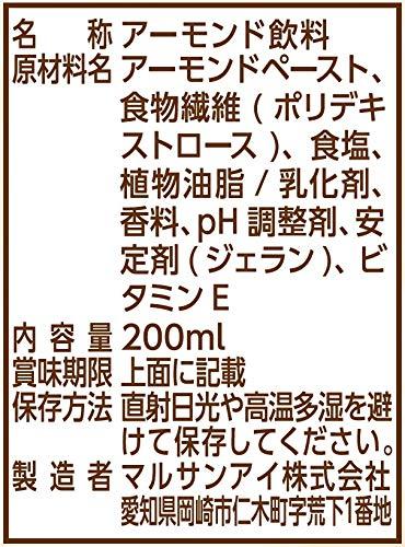 マルサン毎日おいしいローストアーモンドミルク砂糖不使用200ml×24本紙パック