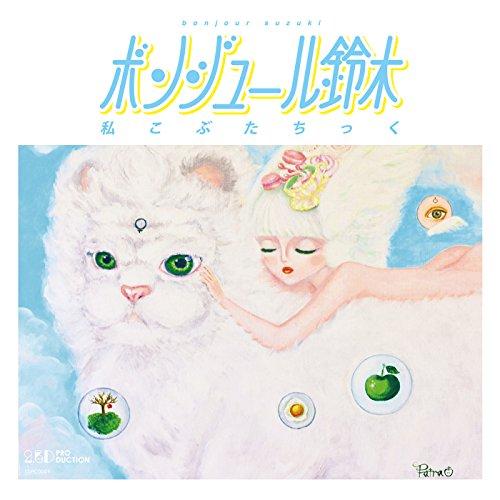 """5番目のPoupee""""コレット"""" (Remaster)"""