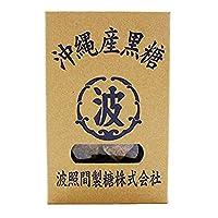 波照間島産黒糖 200g×20箱 波照間精糖 純黒糖 携帯に便利な一口タイプ お土産に便利な箱入り