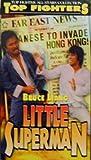 Little Superman [USA] [VHS]