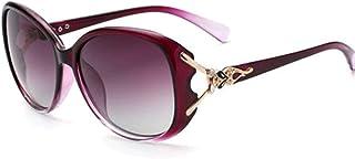 XiAnGuoJiGangWuQvChengBeiBaiHuoDian1 HEHUIHUI- Fashion Lady Outdoor Sports Driving Gafas de Sol polarizadas Protege los Ojos del daño UV (Rojo) (Color : Purple)