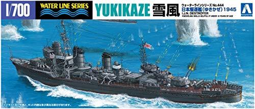 青島文化教材社 1/700 ウォーターラインシリーズ 日本海軍 駆逐艦 雪風 1945 プラモデル 444