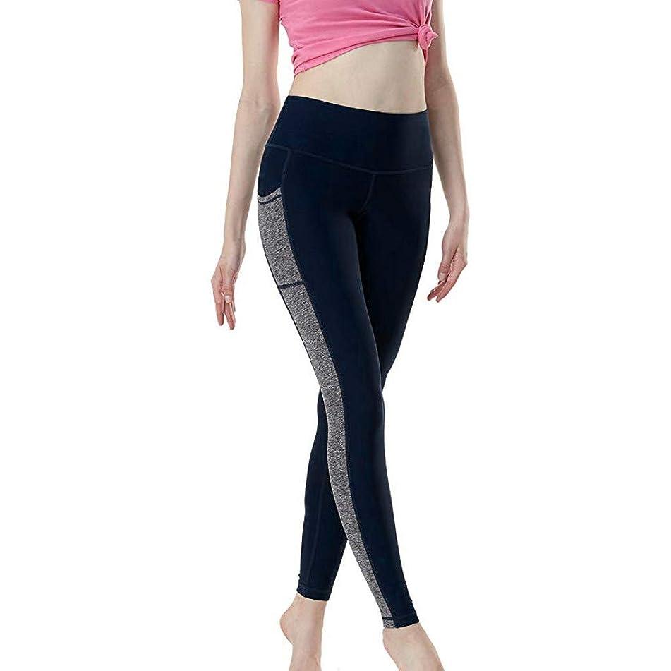 BOLUBILUY Yoga Pants Mid-Waist Leggings w Hidden Pocket Running Athletic Slim Stretch Pants Fat Burner Running Tights