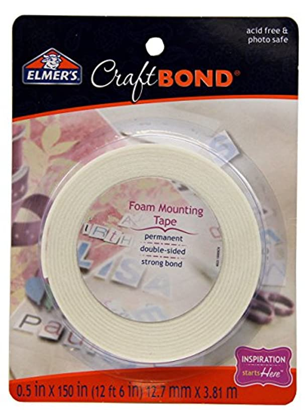 Elmer's CraftBond Foam Mounting Tape, 0.5 Inches by 150 Inches