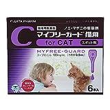 【動物用医薬品】フジタ製薬 マイフリーガード猫用 6本入り