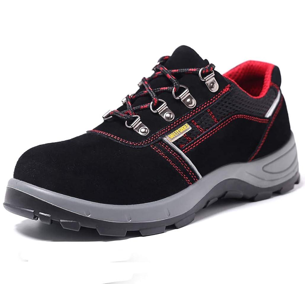 ライム試験安心作業靴 労働保険の男性の靴、軽作業靴、Baotouアンチダニ、固体底の安全靴 安全靴 (色 : ブラック, サイズ さいず : 39)