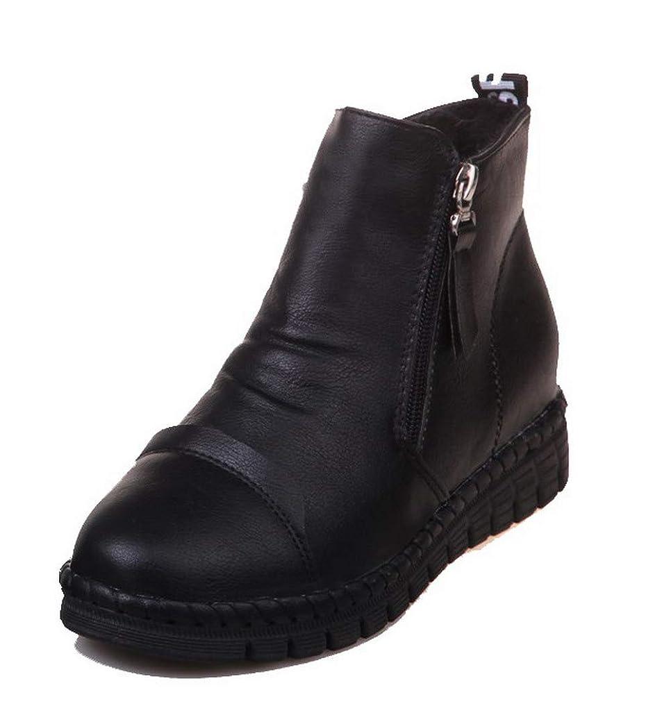 相手早熟大宇宙(ヴォーグゾーン009) VogueZone009 レディース ジッパー ローヒール PUの皮 純色 中ヒール ブーツ CCAXO040721