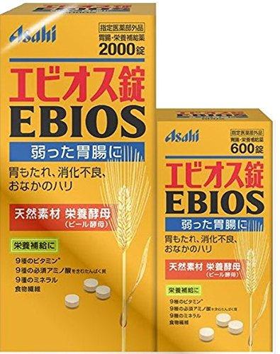 【指定医薬部外品】エビオス錠 2000錠+600錠