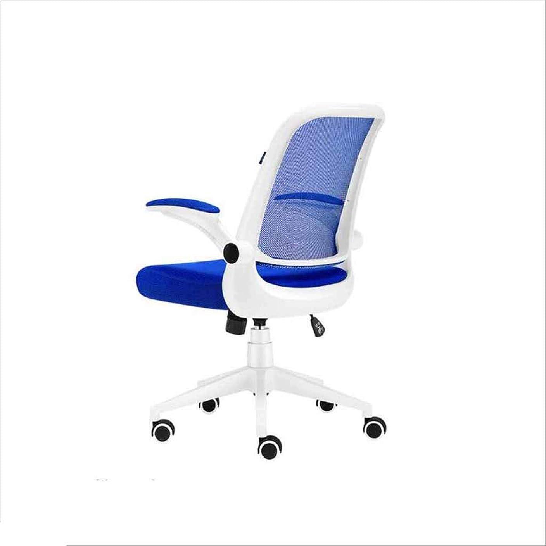 気絶させる申請者モック事務用椅子 人間工学的の椅子 持ち上がる回転椅子 ゲームチェア ビデオゲームチェア オフィスエグゼクティブ回転チェア (Color : White Blue)
