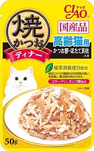 いなば CIAO(チャオ)『焼かつおディナー 高齢猫用 かつお節・ほたて貝柱入り』