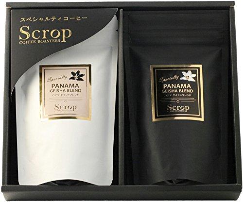 【厳選ギフト】Scropギフトセットコーヒーギフトミディアムロースト中煎りGG-B2(パナマゲイシャブレンド2種_各100g豆)