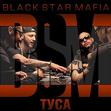 Tusa (feat. Timati, Dzhigan, L'one, Mot)