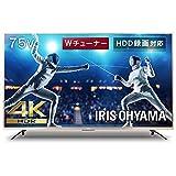 アイリスオーヤマ 75V型 4K対応 液晶テレビ LUCA 75UB20