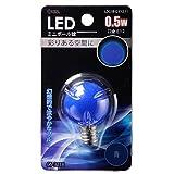オーム LED電球 ボール電球形 E12 青 0.5W 広配光 43mm OHM LDG1B-G-E12 11 06-3218