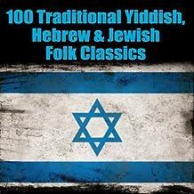 My Yiddishe Momme - Part 1