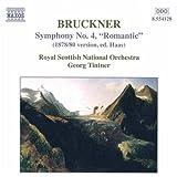 ブルックナー:交響曲第4番「ロマンティック」(ハース版)(ティントナー)