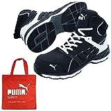[プーマ] 安全靴 ヴェロシティ 27.0cm ブラック×ホワイト ミッド 不織布バッグ付きセット 63.342.0