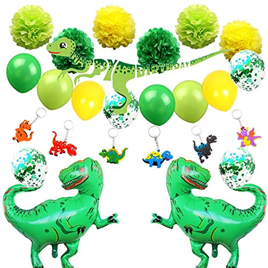 Dinosaur Birthday Party Supplies Dinosaur Keychains Party Favors, Happy Birthday Banner, Dinosaur Foil Balloons, Pom Poms Green and Yellow for Dinosaur Party Decorattions