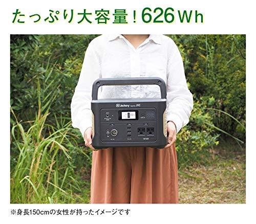JVCケンウッド『JVCポータブル電源BN-RB6-C』