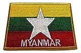 b2see Iron on Bügel Aufnäher Fahne Patches Flicken Aufbügler Bügelbild Applikation Sticker-Ei Flagge Burma Myanmar 7,2 x 5 cm