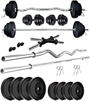 Kore PVC 20-50 Kg Home Gym Set with One Plain + One Curl and One Pair Dumbbell Rods