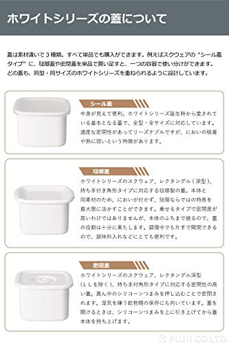 野田琺瑯ホワイトシリーズ保存容器レクタングル深型Sシール蓋付日本製WRF-S