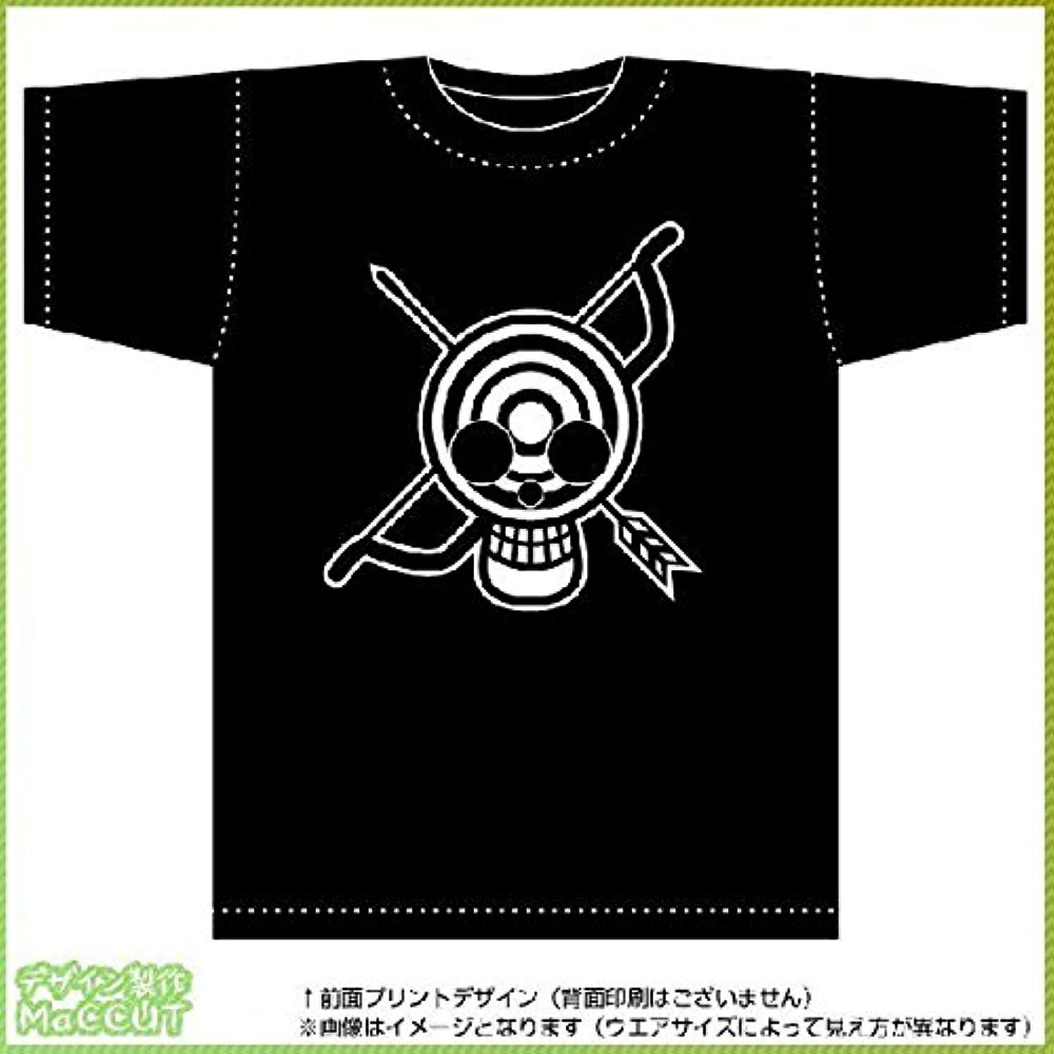 マオリぶどう焦がす海賊旗風Tシャツ 弓道(コットンT-shirt:ブラック) 大人気!スカルデザイン
