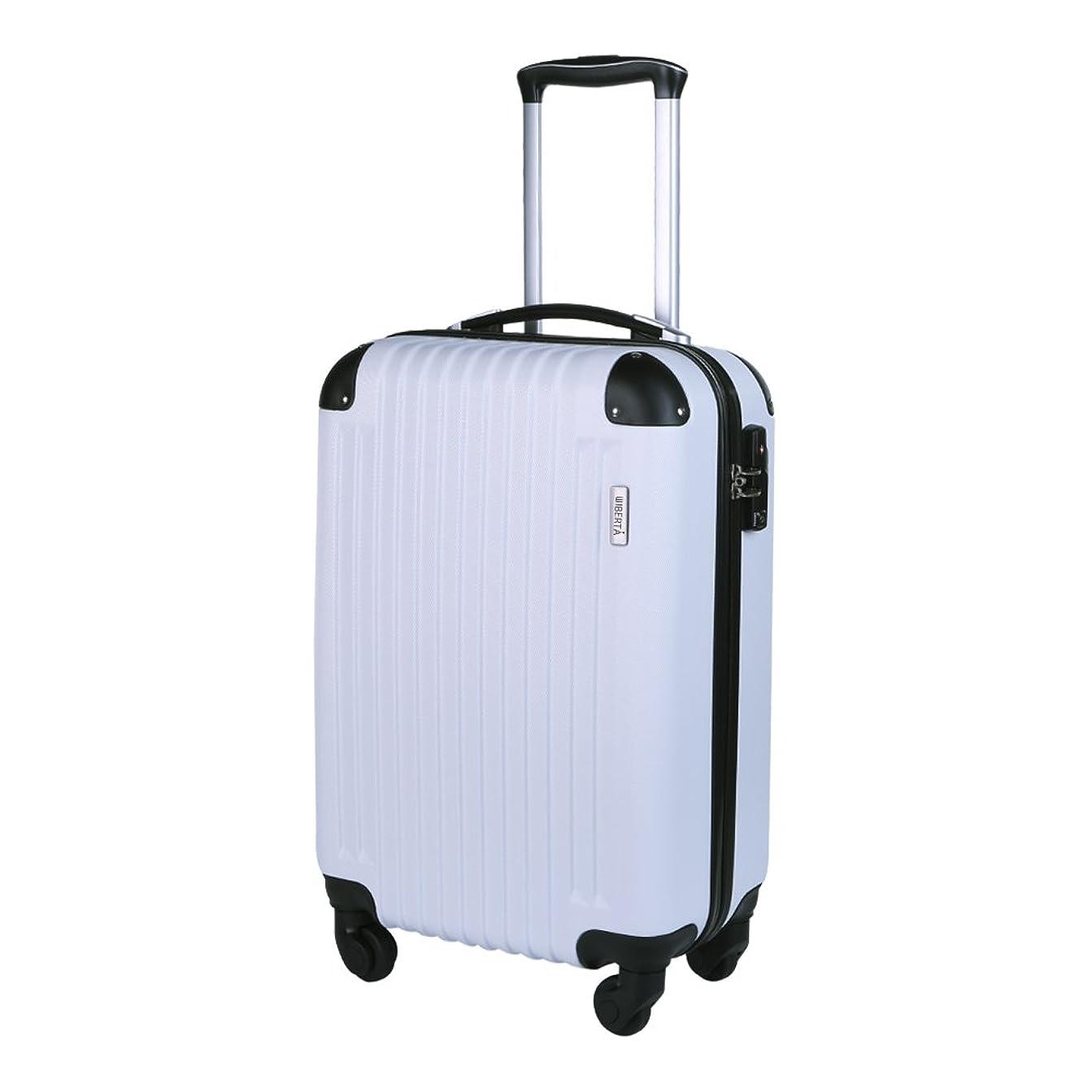 追い越す闇抗生物質(ウィベルタ) スーツケース キャリーバッグ キャリーケース 大型 軽量モデル ABS TSAロック搭載 無料預入受託サイズ
