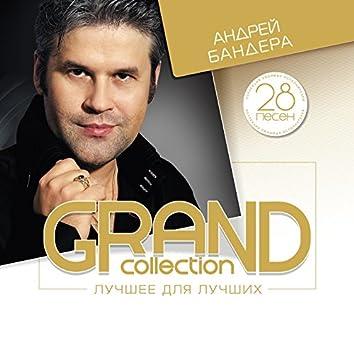 Grand Collection: Андрей Бандера (Лучшее для лучших)