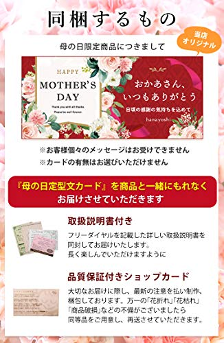 花由母の日プレゼントソープフラワーとハンドクリーム