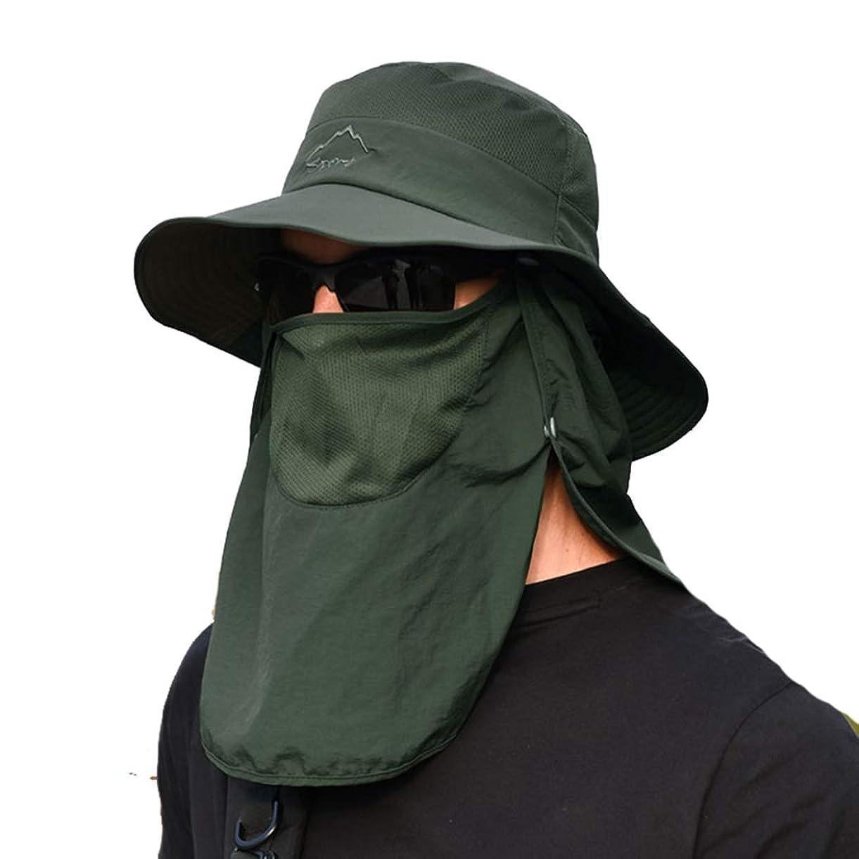 ポイントぜいたく感謝サンバイザー メンズ つば広 ハット 帽子 漁師帽 キャップ フェイスガード フェイスマスク 感染防護 花粉症対策 飛沫を防ぐ 顔面隔離 戸外運動に対応ネックウォーマー 釣り 登山 首までガード