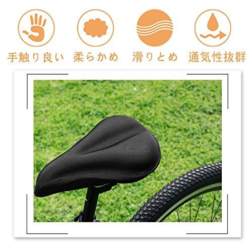 KIMIHE『自転車サドルカバー』