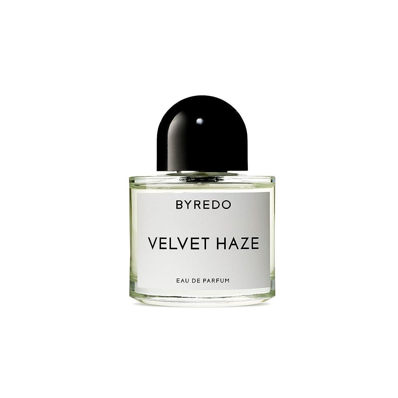 湿った未亡人敬の念バレード Velvet Haz Eau De Parfum Spray 50ml/1.7oz並行輸入品