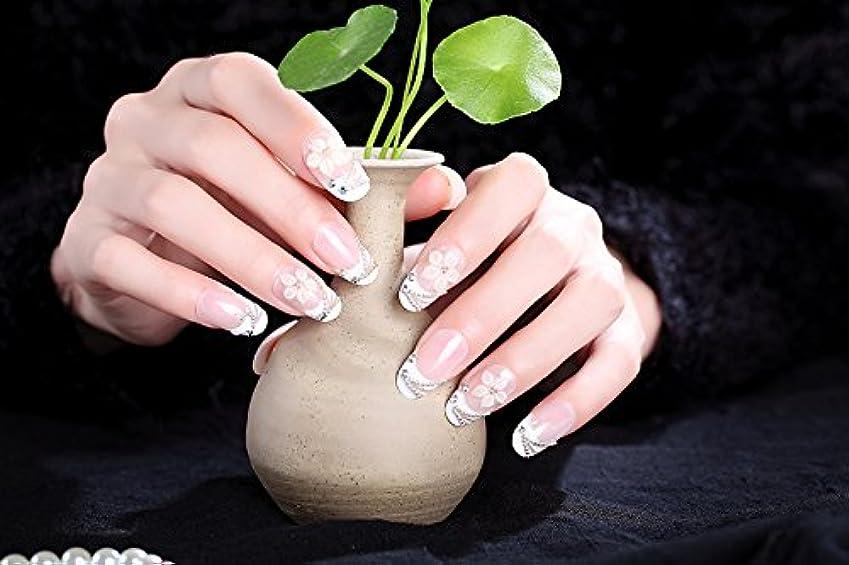 バルーン確立自己尊重ホットピンクのラインストーンリボンが輝く!ゴージャスなクラウンモチーフデコレーションネイルチップ 王冠モチーフ ホワイトピンクラメベース アートチップ つけ爪 24枚組セット (ピンク)