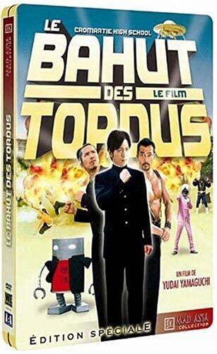 Le Bahut des tordus (Cromartie High School) : Le Film [Édition Spéciale-Boîtier SteelBook]